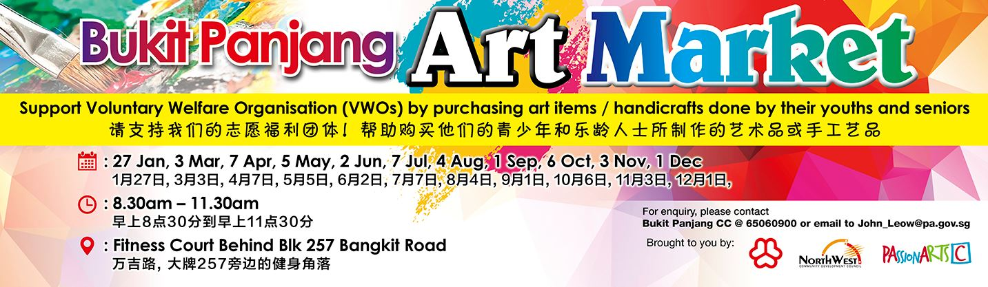 bukit-panjang-art-market_0_73480500_1548214263 Event - Empowering Financial Capabilities in Youth
