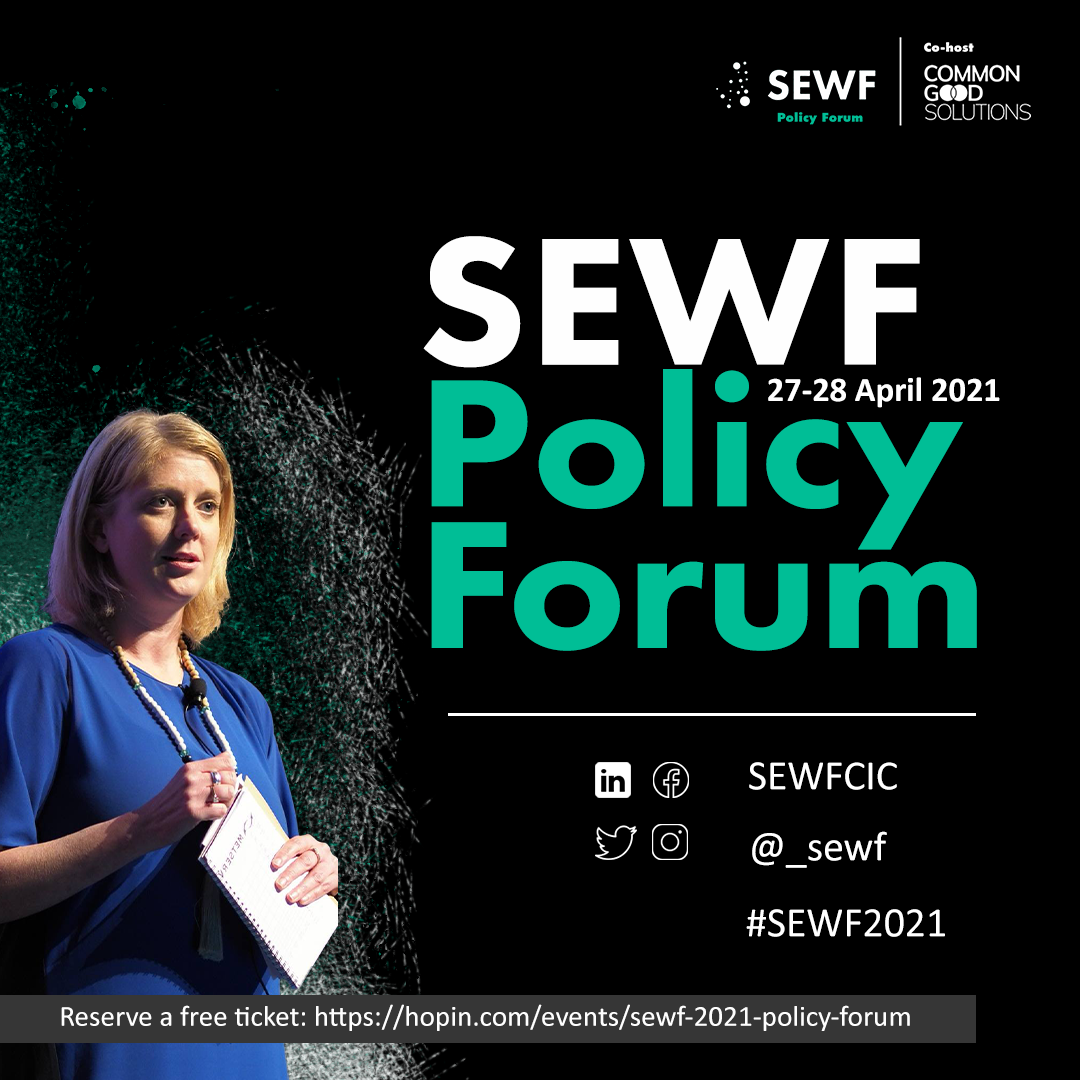 IG_SEWF_Policy_Forum_Design Events